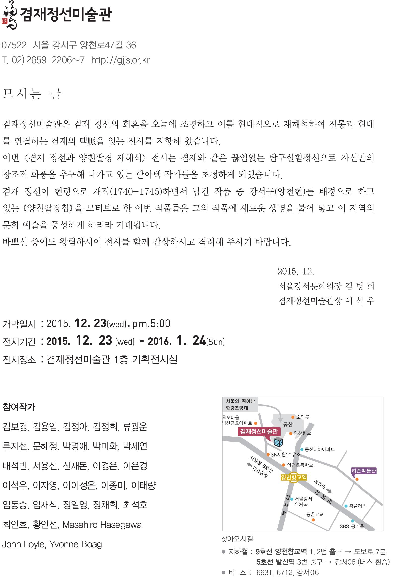 할아텍 전-초대장-2-2.jpg